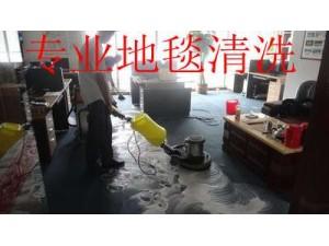 南京维巧清洗保洁公司清洗外墙玻璃 清洗各种地毯 清洗地胶打蜡