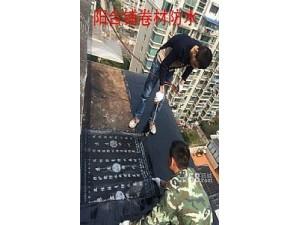 上海房屋防水补漏公司维修屋面外墙飘窗阳台卫生间漏水