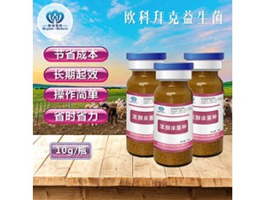 干撒式发酵床菌种复合养猪发酵床垫料鸡蛇菌种em益生菌养殖