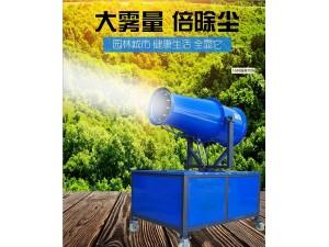 建筑工地环保雾炮机  建筑工地环保除尘器
