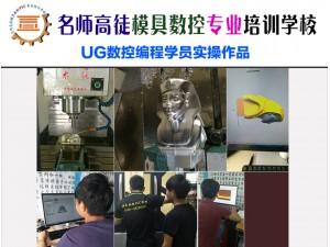 中山cnc电脑锣操机加工中心