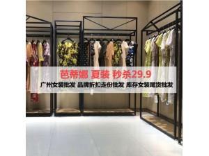西子恋19夏季新款品牌折扣女装 原单正品一手货源批发