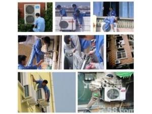 南昌空调维修 空调加氟 空调安装 空调移机