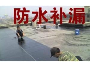 上海各区镇新旧楼顶 屋顶 别墅 厂房防水补漏 专业师傅施工