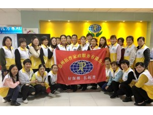 惠州护工 护工服务项目 惠州拓普家政服务