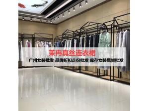 深圳一线品牌茉冉19夏季新款原单正品折扣女装货源渠道走份批发