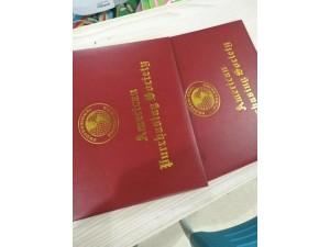 高级职业采购经理CPPM认证