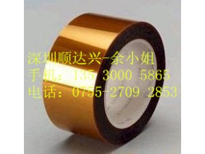 3M5425