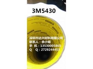 3M5423