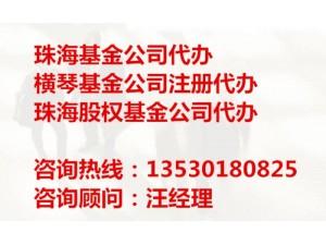 怎么办理深圳人力资源许可证办理需要满足要求