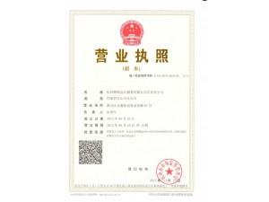 记账注销申报杭州