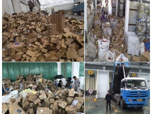昆山过期的食品果酱销毁 上门提供 昆山市场认可的销毁公司