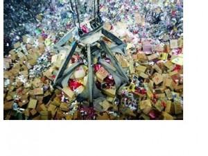 北京当地的过期食品销毁中心,北京冷冻肉制品销毁途径