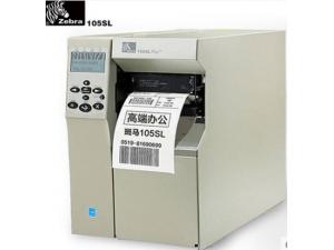 斑马105SL工业打印机售后服务中心