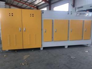 江苏生产厂家定制各类工业废气处理环保设备