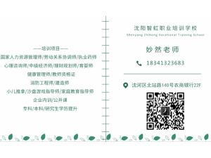 """沈阳薪税师报名,""""新税制""""下新机遇新挑战新发展"""