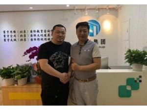 杭州网贷催收公司转型电影版权投资合作哪部最火