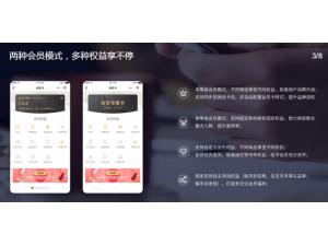 上海北京深圳广州优秀微信小程序开发公司,我只推荐懿范科技