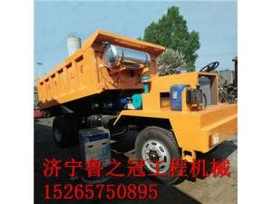 四不像定制车厂家定制矿用自卸车 军工品质的四不像改装车
