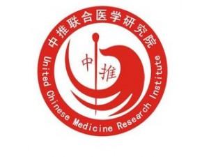 胡青耀摸脊知病平衡定骨疗法高级临床