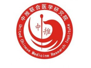 张德祥易简验方--中医小小方临床应用研修班