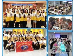 惠州育婴师培训费用 育婴师培训内容 惠州拓普家政培训