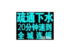 上海专业疏通下水道马桶地漏洗菜池疏通 抽化粪池高压抽粪