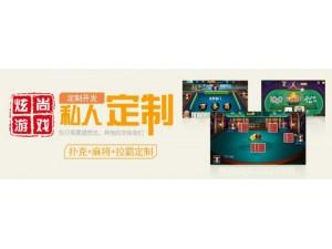 专业手机电玩游戏开发,APP游戏开发