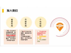 深圳芝麻无感停车打造无人值守停车场 现火热招商中