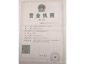 申报税务记账义蓬