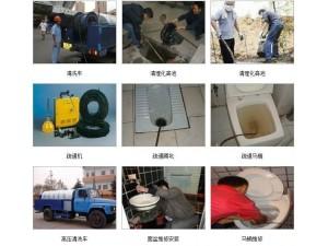 唐山疏通下水道一次多少钱