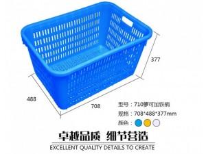 农民用的大号水果塑料圆箩筐厂家