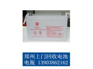 郑州直流屏电池回收郑州蓄电池河南回收公司1