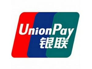 中国银联聚合支付收单业务