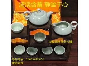 汝瓷工艺品茶具全国批发