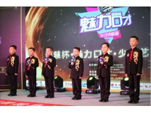 七彩翔云文化艺术培训机构