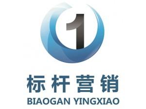 《利润型店长》研修班,8月-杭州站,培养像老板一样思考的店长