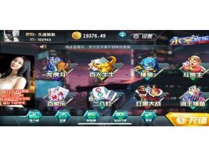 棋牌电玩城网游游戏加盟代理或开发