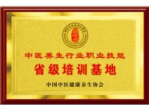 石家庄御珍堂专业美容技术培训学中医美容多少钱