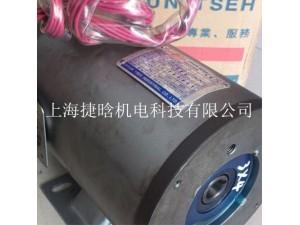 台湾S.Y 群策浸油式马达C05-43B0静音液压系统电机