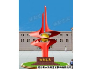 雕塑A邢台不锈钢雕塑A邢台艺术不锈钢雕塑造型生产厂家