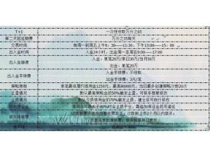 杭州策略云在线