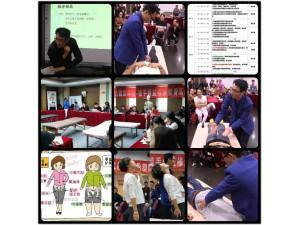 女性健康调理徒手骨盆修复塑骨塑形私密技术培训班