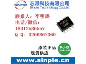 60V降12V 5V 1.5A常用降压恒压IC
