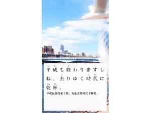 东莞南城哪里有日语全日制培训   日语专业培训机构