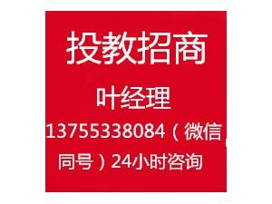 浙广渔股堂正规投教平台在线招商