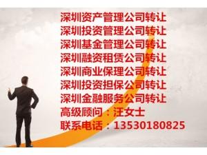 2019年粤港两地车牌办理条件及费用