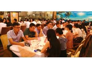 金媒人深圳6月9号周日名媛汇专场单身相亲活动向幸福出发