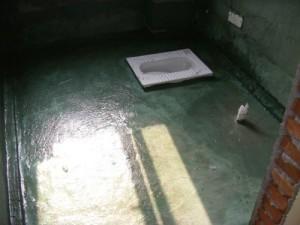 重庆二郎卫生间防水补漏