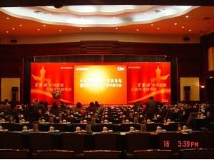 郑州开业典礼策划 舞龙舞狮 音响舞台搭建